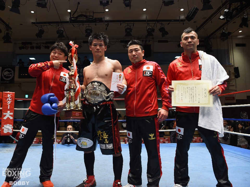 Asian Boxing
