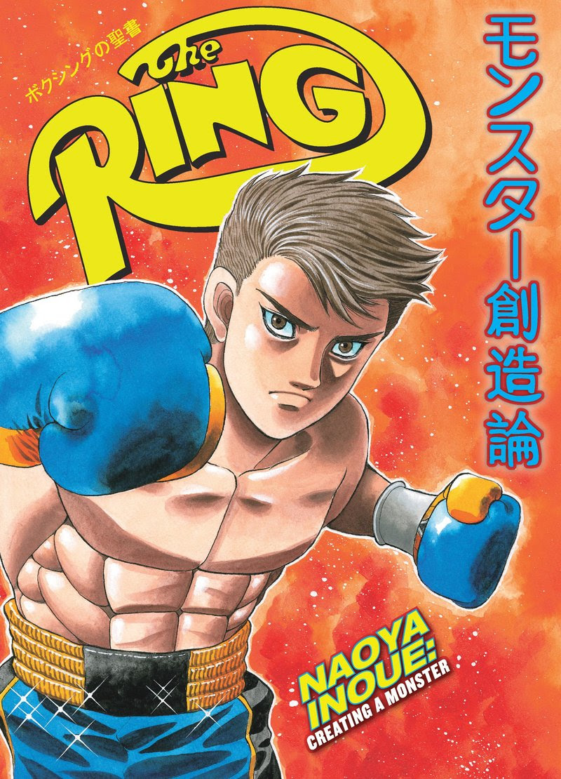 Inoue On Ring Cover Inbox