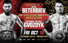 Beterbiev-vs-Gvozdyk
